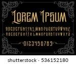 vector retro alphabet. vintage... | Shutterstock .eps vector #536152180