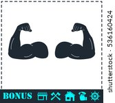 muscular arm icon flat. simple... | Shutterstock .eps vector #536160424