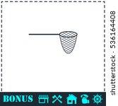 fishing net icon flat. simple... | Shutterstock .eps vector #536164408
