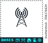 antenna icon flat. simple...