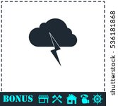 storm icon flat. simple vector...