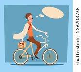 medical doctor man practitioner ...   Shutterstock .eps vector #536203768