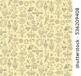 outer space doodles drawings... | Shutterstock .eps vector #536209408