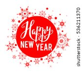 happy new year lettering | Shutterstock .eps vector #536211370