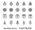 christmas icons. vector...