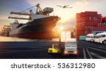 forklift handling container box ... | Shutterstock . vector #536312980