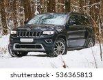 minsk  belarus december 13 ... | Shutterstock . vector #536365813