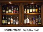 naberezhnye chelny  tatarstan   ... | Shutterstock . vector #536367760