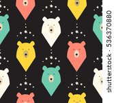 bear seamless pattern with stars | Shutterstock .eps vector #536370880