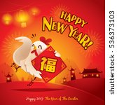 happy new year  the year of the ... | Shutterstock .eps vector #536373103