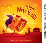 happy new year  the year of the ... | Shutterstock .eps vector #536373190
