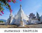 Temple Wat Phra That Doi Kong...