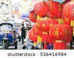 chinatown  bangkok thailand... | Shutterstock . vector #536416984