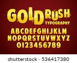 vector of stylized metallic... | Shutterstock .eps vector #536417380
