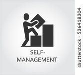 label of self management as man ... | Shutterstock .eps vector #536418304