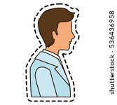isolated man cartoon design | Shutterstock .eps vector #536436958