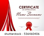 certificate of appreciation... | Shutterstock .eps vector #536460406