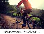 riding mountain bike on sunrise ... | Shutterstock . vector #536495818