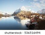 spring in reine village ... | Shutterstock . vector #536516494