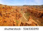 red rock canyon in kazakhstan.... | Shutterstock . vector #536530390