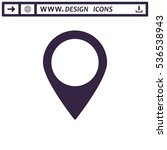 mark icon vector