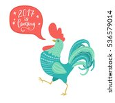 rooster symbol of new year with ... | Shutterstock .eps vector #536579014