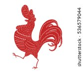 red rooster symbol of 2017 new... | Shutterstock .eps vector #536579044