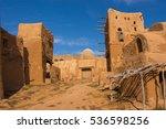 sarai batu. russia   october 9  ... | Shutterstock . vector #536598256