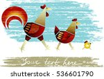 a picture with a cock  a hen  a ... | Shutterstock .eps vector #536601790