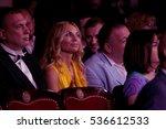 odessa  ukraine   july 12  2015 ... | Shutterstock . vector #536612533