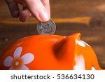 piggy bank | Shutterstock . vector #536634130