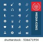 media icon set vector | Shutterstock .eps vector #536671954