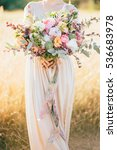 big wedding bouquet in hands of ... | Shutterstock . vector #536683978
