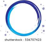 blue textured frame | Shutterstock .eps vector #536707423