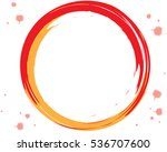 red and orange textured frame | Shutterstock .eps vector #536707600