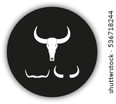 silhouettes of horns icon. | Shutterstock . vector #536718244