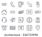 support line icon | Shutterstock .eps vector #536723998