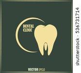 dental clinic vector icon.... | Shutterstock .eps vector #536731714