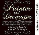 handcrafted vector script... | Shutterstock .eps vector #536736040