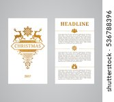 christmas greeting card design. ... | Shutterstock .eps vector #536788396