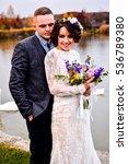 portrait of emotional newlyweds ... | Shutterstock . vector #536789380