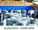 white coverings  serving plates ... | Shutterstock . vector #536811808