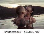 romantic sensual couple alone... | Shutterstock . vector #536880709