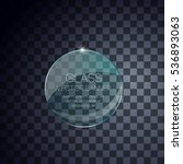circle glass banners shine... | Shutterstock .eps vector #536893063
