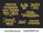 merry christmas and happy new... | Shutterstock .eps vector #536900914