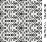 vector abstract seamless... | Shutterstock .eps vector #536908390