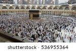 mecca  saudi arabia  september... | Shutterstock . vector #536955364