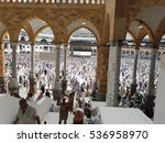 mecca  saudi arabia  september... | Shutterstock . vector #536958970