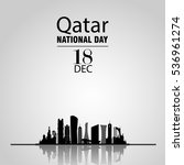 qatar national day on 18 th... | Shutterstock .eps vector #536961274