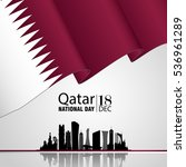 qatar national day on 18 th... | Shutterstock .eps vector #536961289